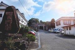 Kitsuki, префектура Oita, Япония 12-ое января: Вход к Kitsuki Стоковые Фотографии RF