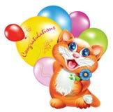 Kitten congratulates. Котенок Stock Images