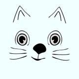 Kitty cute funny cartoon cat head Stock Image