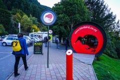 Kiwibird  sign Stock Images