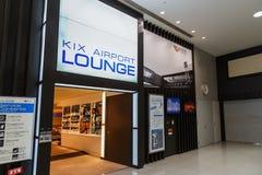 KIX-Flughafen-Aufenthaltsraum Stockbild