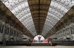 Kiyevskaya railway station  (Kiyevsky railway terminal,  Kievskiy vokzal) -- Moscow, Russia Stock Photo
