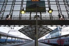 Kiyevskaya railway station  Kiyevsky railway terminal,  Kievskiy vokzal -- Moscow, Russia Stock Images