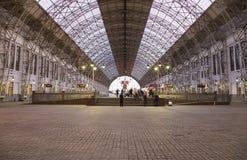 Kiyevskaya railway station  Kiyevsky railway terminal,  Kievskiy vokzal -- Moscow, Russia Royalty Free Stock Photos
