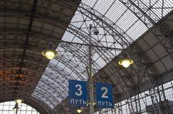 Kiyevskaya railway station  Kiyevsky railway terminal,  Kievskiy vokzal -- Moscow, Russia Royalty Free Stock Photo