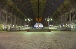 Kiyevskaya railway station  Kiyevsky railway terminal,  Kievskiy vokzal at night --Moscow, Russia Stock Photography