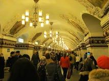 Kiyevskaya stacja metru w Moskwa Rosja zdjęcia royalty free