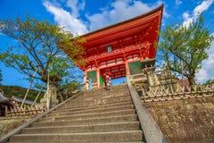 Kiyomizu-dera Kyoto Stock Photos