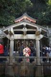 Kiyomizu Dera Stock Images