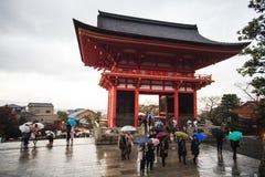 Kiyomizu-dera, Otowa-san Kiyomizu-dera es oficialmente un independ Imagen de archivo