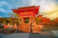 Kiyomizu dera sunset Royalty Free Stock Image