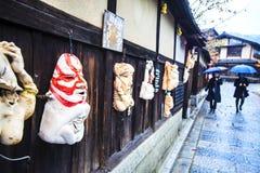 Kiyomizu-dera Temple Gate in Kyoto, Japan Royalty Free Stock Photo