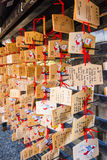 Kiyomizu-dera Temple Kyoto,, Japan - October 24, 2014: A Japanes Royalty Free Stock Photography