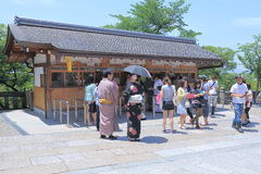 Famous Kiyomizu dera temple Kyoto   Royalty Free Stock Photography