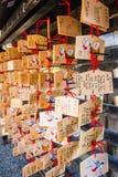 Kiyomizu-Deratempel Kyoto, Japan - Oktober 24, 2014: Een Japanner Royalty-vrije Stock Fotografie