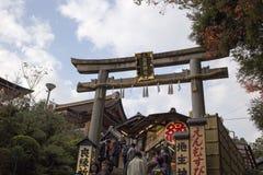 Kiyomizu tempel av Kyoto, Japan Royaltyfri Fotografi