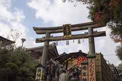 Kiyomizu Temple of Kyoto, Japan Royalty Free Stock Photography