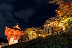 Kiyomizu temple at night, Kyoto Royalty Free Stock Photos
