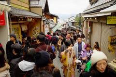 Kiyomizu Zaka Stock Foto's