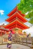 Kiyomizudera Temple Kyoto Stock Photos