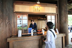 Kiyomizudera Temple in Kyoto Royalty Free Stock Photos
