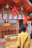 Kiyomizudera Temple in Kyoto Stock Image