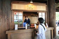 kiyomizuderakyoto tempel Royaltyfria Foton