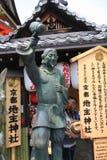 kiyomizuderakyoto tempel Arkivfoto