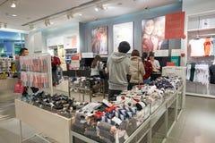 KK购物中心 免版税库存图片