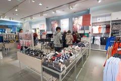 KK购物中心 免版税库存照片