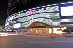 Kk购物中心夜视域,深圳市,瓷 免版税库存图片