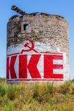 KKE希腊语共产党街道画在罗得岛的 免版税库存照片