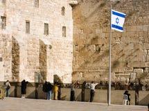 Klagemauer Stockbild
