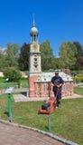 Klagenfurt Ansicht des Miniaturparks Stockfoto