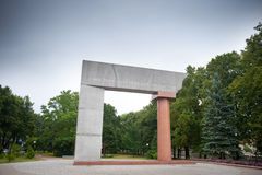 Klaipeda, 'Arch' - the granite monument to the unification of Lithuania Royalty Free Stock Photos