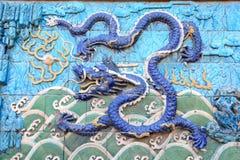 Klarer orientalischer Drache an Peking verbotener Stadt Lizenzfreie Stockfotos