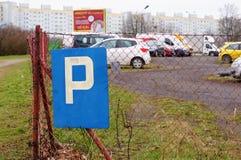 klart tecken för parkeringsfotografi att använda Royaltyfria Foton