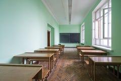 Klaslokaal in de Faculteit van Fysica op de Universiteit van de Staat van Moskou Stock Afbeelding