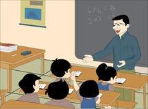 klasowy pokój royalty ilustracja