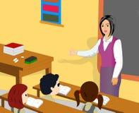 klasowy pokój ilustracji