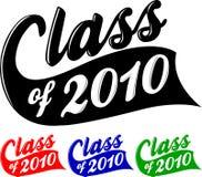 Klasse van 2010 royalty-vrije illustratie