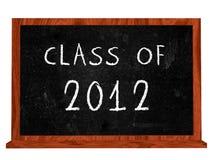 Klasse van 2012 Royalty-vrije Stock Afbeelding