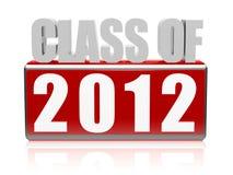 Klasse van 2012 Stock Afbeeldingen