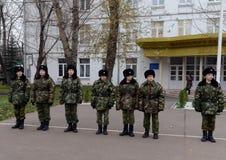 Klassen bohren herein herein das Kadettkorps der Polizei stockbilder