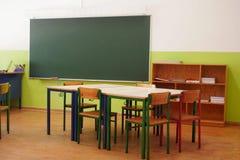 Klassenzimmer Lizenzfreie Stockfotografie