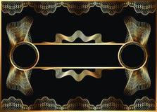 Klassieke guilloche grens voor diploma of certificaat royalty-vrije illustratie