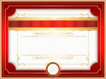 Klassieke guilloche grens voor diploma of certificaat stock illustratie