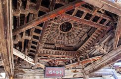 Klassische Gebäudestruktur in alter gesunkener Platte Chinas Bagua (acht Diagramme) (Caissondecke) Stockfotos