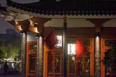 Klassische Palastlaterne-c$ruzi Pavillon-Parknacht Stockfotografie