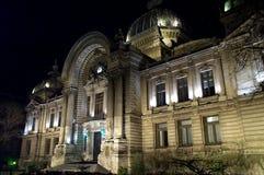 Klassisches Gebäude Stockfotografie
